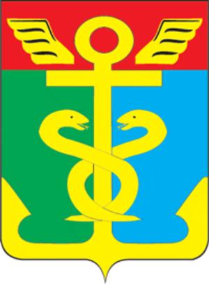 Nakhodka - Image: Coat of Arms of Nakhodka (Primorsky kray)