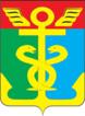 Герб Находкинского городского округа