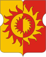 Coat of Arms of Solntsevo (municipality in Moscow).png