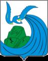 Coat of Arms of Zhigulyovsk (Samara oblast).png
