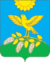 Coat of arms of Obushkovskoe.png
