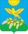Coat of arms of Obushkovskoe.png