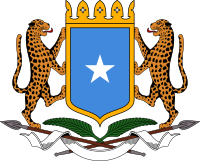 Coat of arms of Somalia.svg