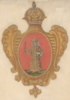 Coat of arms of Uglich (1730).png