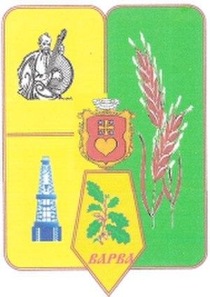 Varva, Chernihiv Oblast - Image: Coat of arms of Varva