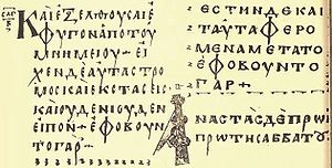New Testament - The Codex Regius (L or '''019'''), an 8th-century Greek manuscript of the New Testament with strong affinities to Codex Vaticanus.
