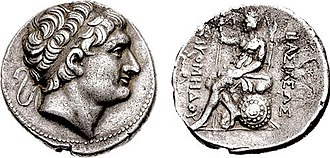 Nicomedes I of Bithynia - Coin of Nikomedes I of Bithynia. Obverse shows head of Nikomedes. Reverse shows Bendis seated