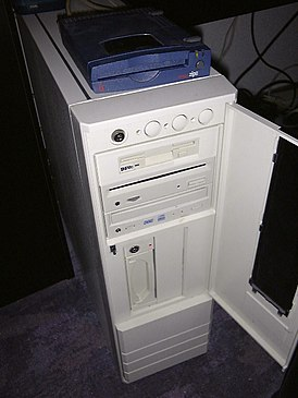 Commodore Amiga 4000T door open.JPG