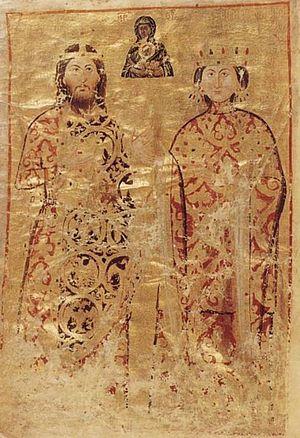 Sebastokrator - Image: Constantine Palaiologos sebastokrator and Eirene