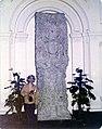 Copan Stela Cast at Museum of Mankind, London 1974.jpg
