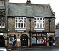 Corbridge, Northumberland ... The Paper Shop & Post Office revisited. (5971648156) (2).jpg
