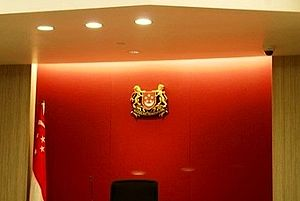 Judicial independence in Singapore - A courtroom of the Supreme Court of Singapore, photographed in March 2010. Judges of the Supreme Court are appointed by the President acting on Cabinet's advice; the Chief Justice is consulted as well.