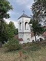 Crkva Svetog Prokopija, Prokuplje 26.jpg
