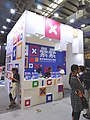 Cross-industry Entertainment Content Pavilion 20190714a.jpg