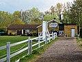Crouch End Cricket Club pavilion in Haringey, London England 2.jpg