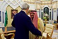 Crown Prince bin Naif Greets Secretary Kerry (31679485316).jpg