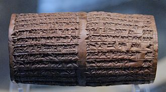 Nabonidus - Terracotta cylinder by Nabonidus concerning repairs on the temple of Sîn, British Museum