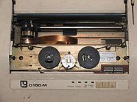 Nokta vuruşlu yazıcı