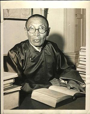 Diluwa Khutugtu Jamsrangjab - Diluwa Khutugtu Jamsrangjab, 1949