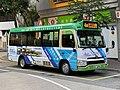 DX3282 Hong Kong Island 4M 27-02-2020.jpg