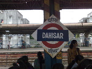 Dahisar railway station - Dahisar Railway station stationboard