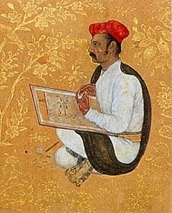 Daulat. Portrait of Bishandas. ca. 1610, Detail of the border illumination of the list from Golestan Palace Library, Tehran..jpg