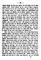 De Kinder und Hausmärchen Grimm 1857 V1 118.jpg