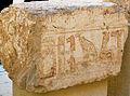 Deir el-Bahari 0513 c.jpg