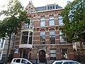 Den Haag - Paleisstraat 6.JPG