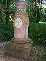 Denkmal des Erstgeborenen (1).jpg