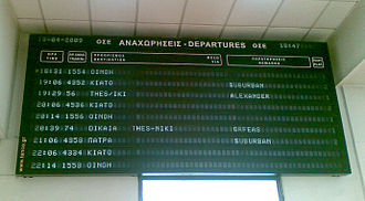 TrainOSE -  Departures board at Athens Central (Larissa station), showing different types of passenger trains