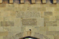 Description on the Gates of Baku Fortress.png