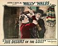 Desert of the Lost lobby card.jpg