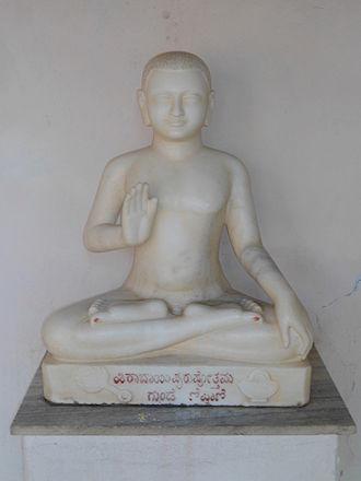 Samantabhadra (Jain monk) - Image: Digambar