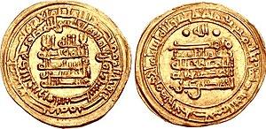 Foto der Rückseite und der Vorderseite einer Goldmünze mit arabischer Schrift um den Rand und in der Mitte