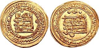 Abul-Fawaris Ahmad ibn Ali