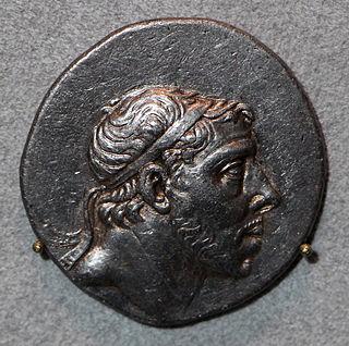 Pharnaces I of Pontus King of Pontus