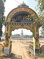 Dnyaneshwar temple.jpg