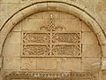 Doğubeyazıt, Ishak-Pascha-Palast (17. 18. Jhdt.) (25530452697).jpg