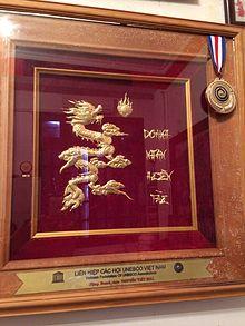 Tổng giám đốc Nguyễn Viết Hòa đón nhận danh hiệu Doanh nhân Hiền Tài do UNESCO Việt Nam trao tặng