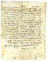 Documento en árabe de 1221.jpg