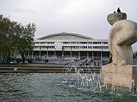 Dom sportova (Zagreb).jpg