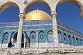 Dome of the Rock 0049.jpg