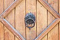 Door knocker in Sarajevo 01.jpg