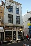 dordrecht - voorstraat 319