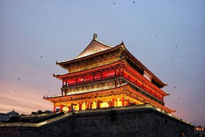 Drum Tower of Xi'an - Image: Drum tower at sunset