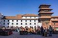 Durbar square kathmandu shirshak baniya.jpg