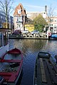 During the day , Amsterdam , Netherlands - panoramio (85).jpg