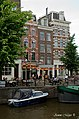 Dutch Photo Walk Amsterdam - panoramio (8).jpg