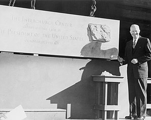 The Interchurch Center - Image: Dwight Eisenhower Interchurch Center Cornerstone